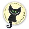 Международная выставка кошек - 25-26.08.2012г.