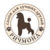 салон РИЧМОНД